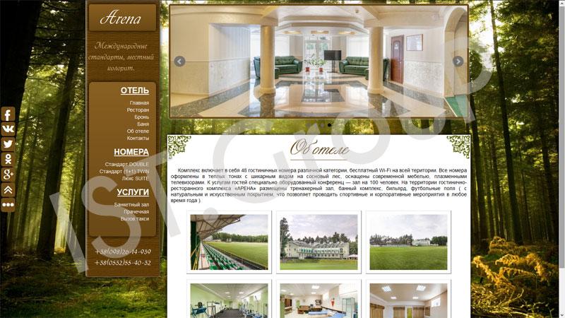 Сайт загородного отеля «Арена», находиться в сосновом бору, великолепная природа, демократическая стоимость.
