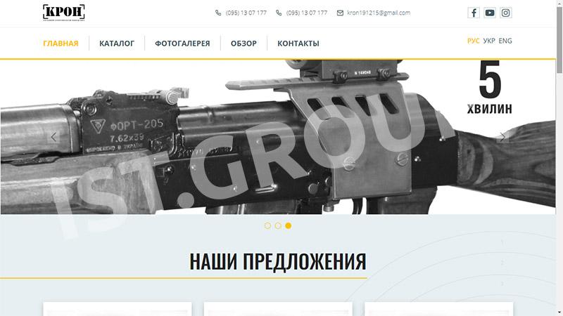 Авторский сайт по продажа снайперского кронштейна «КРОН»