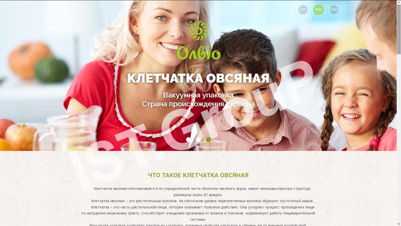 Сайт по продаже клетчатки. Торговая марка «Олвіо» принадлежит предприятию МП «ОРБИТА-Н»