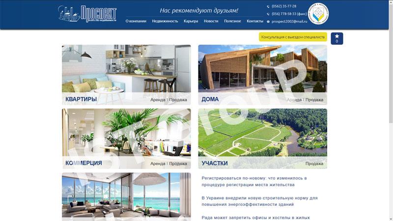 Сайт Днепропетровского агентства недвижимости, аренда, продажа квартир, домов, комнат.