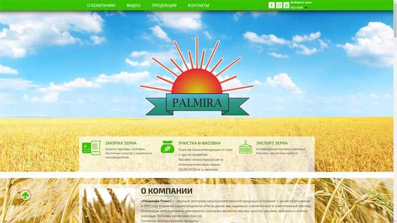 Продажа зерна и злаковых культур