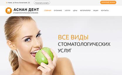 Полный комплекс диагностических, лечебных, эстетических и хирургических услуг по стоматологии:)