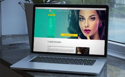 Сайт, косметического салона красоты «Перлина»