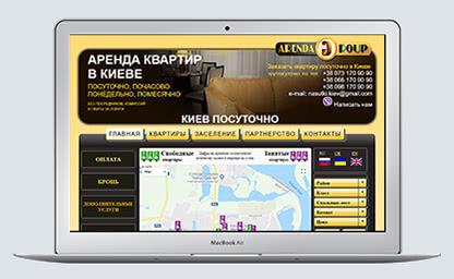 Сайт посуточного агентства в городе Киеве и Полтаве. Доступная стоимость, царский комфорт.