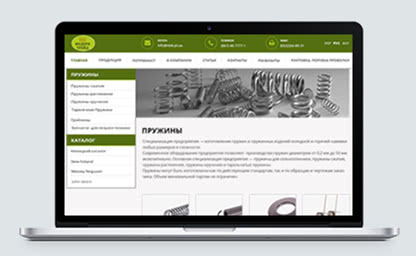 Сайт завода по изготовлению пружин, граблин, пружинной проволоки.