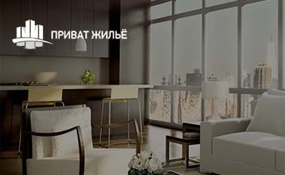 Сайт агентства недвижимости, все виды риэлторских услуг, нотариальное сопровождение сделок.