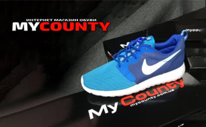 <p>Сайт магазину спортивного взуття, кросівки, кеди і т. п. Великий вибір і доступна вартість.</p>