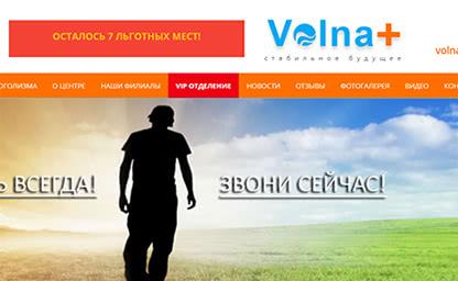 Сайт реабилитационного центра для нарко. и алко. зависимых людей.