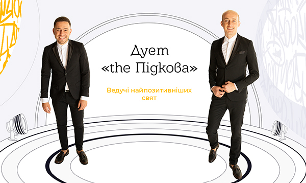 <p>Website of comedy duo the pidkova</p>