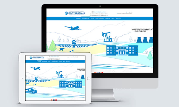 <p>Website of Poltava machine-building plant &#8220;Poltavamash&#8221; producing agricultural, railway and oil equipment</p>