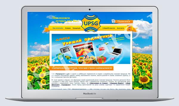 <p>Website of UPSG company. Brand owner: «Вкусняшки от Сашки», «Народна марка», «Сухарёк»</p>