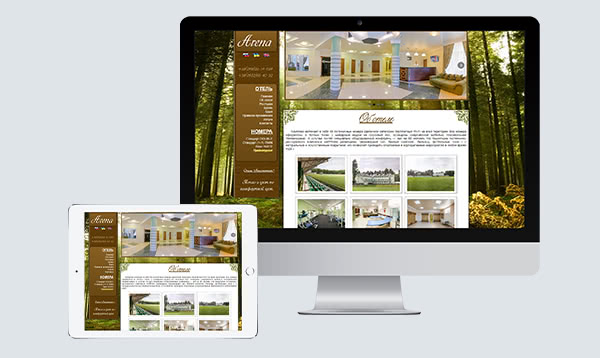 <p>Website of country house hotel &#8220;Arena&#8221;</p>