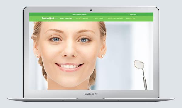 <p>Сайт доктора з пульмонології Бойко.</p>