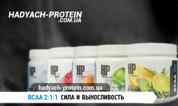 <p>Store selling sport nutrition produced by &#8220;BIO&#8221; and &#8220;Hadyach Protein&#8221;</p>