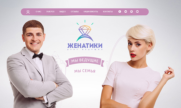 <p>Website of comedy duo Zhenatiki</p>