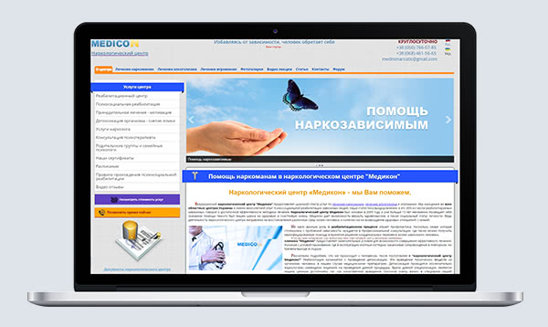 <p>Website of аddiction and substance abuse сentre &#8220;Medicon&#8221;</p>