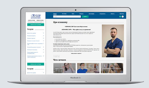 <p>Website for ophthalmology clinic</p>