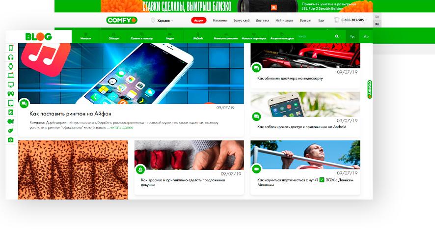 Зачем необходим блог онлайн-магазина?