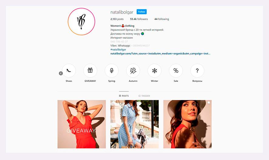 Рекламируем онлайн-магазин в социальных сетях