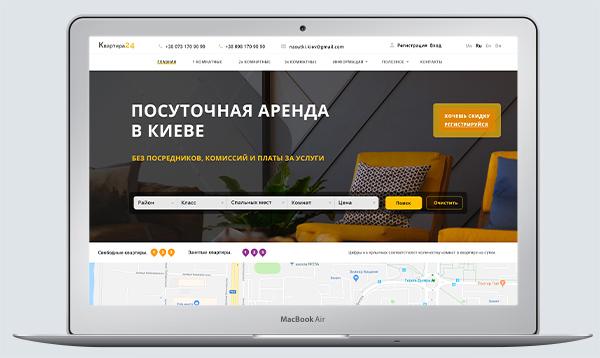 <p>Rent apartments in Kiev</p>