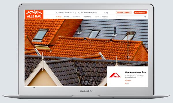 <p>Виробник і імпортер покрівельних і фасадних матеріалів</p>