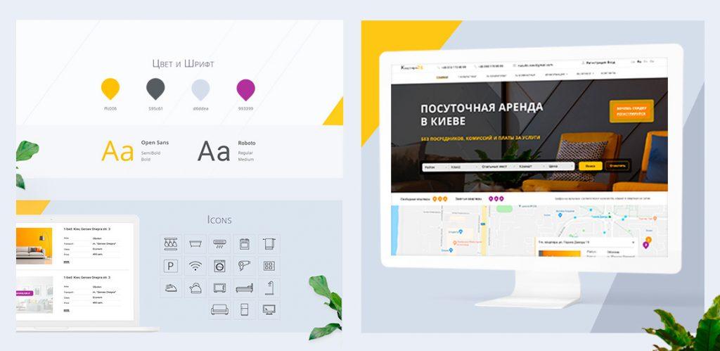 Веб-дизайн, як інструмент позитивного настрою на покупку