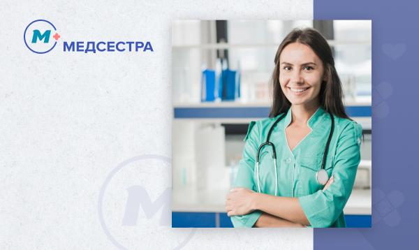 <p>Надання якісних медичних послуг справжніми професіоналами своєї справи.</p>