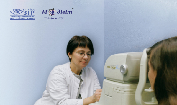 Сайт створений для медичного центру Медзір